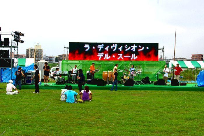 多摩川&たまがわ花火大会(世田谷&川崎)の鑑賞風景1
