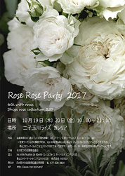 Rose Rose Party 2017