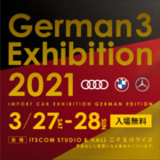 German 3 Exhibition 2021